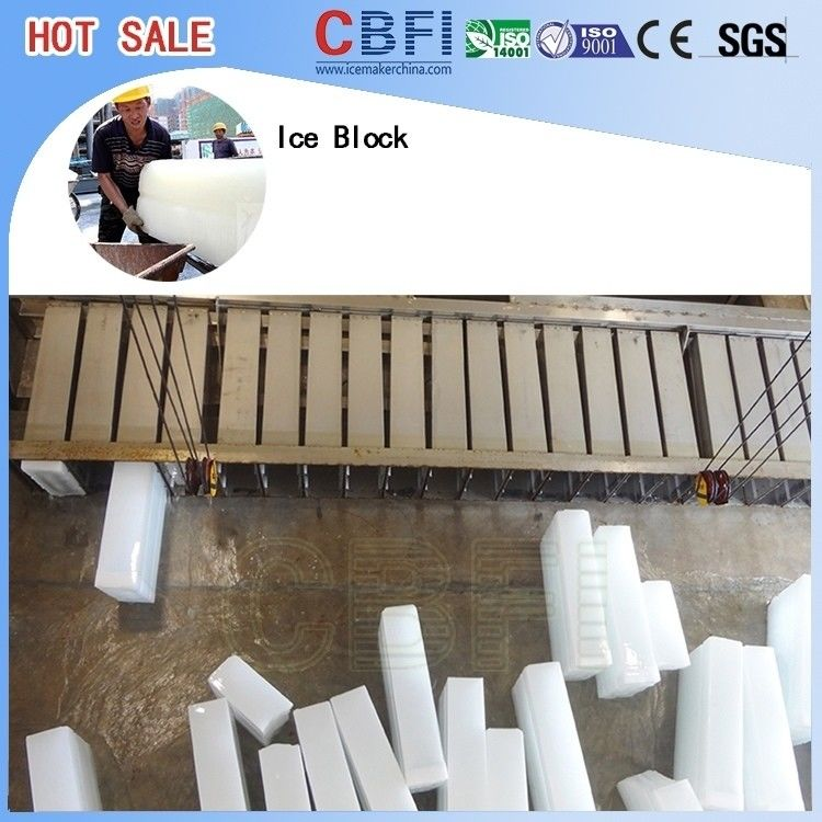 Large Capacity Ice Block Plant / Industrial Ice Maker Machine 74kw.h / ton ผู้ผลิต